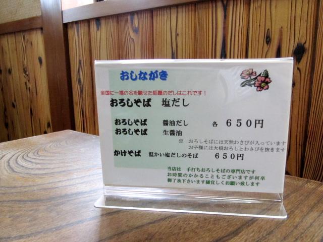 100307_2.JPG